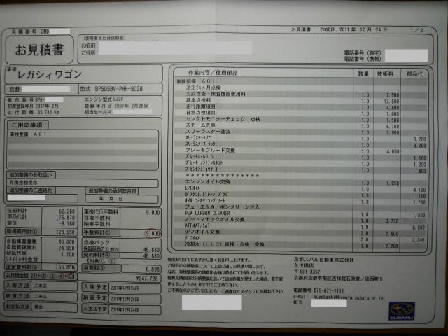 P1050689.jpg