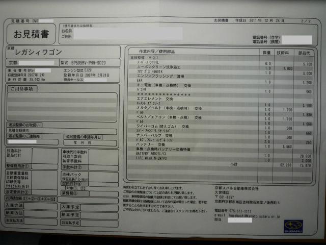 P1050690.jpg