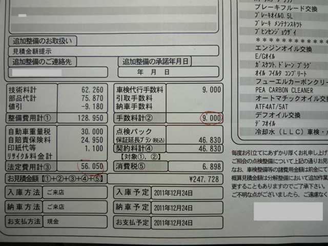 P1050691.jpg
